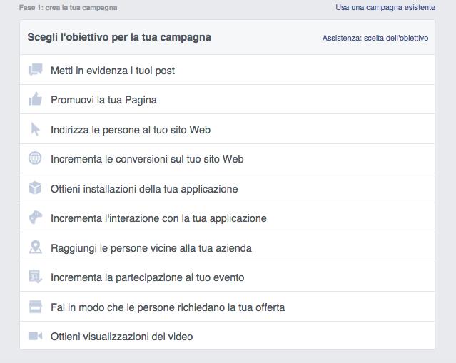 campagna facebook ads